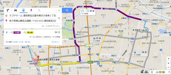 ナゴヤドーム 名古屋駅