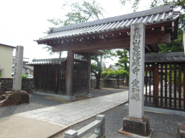 江南 曼荼羅寺
