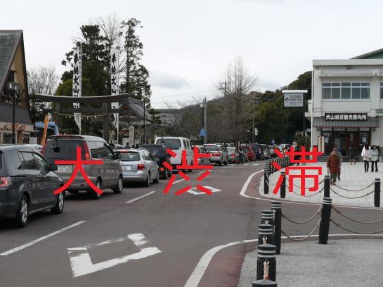 犬山城下町 渋滞
