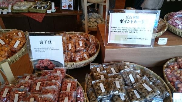 犬山 観光 お土産