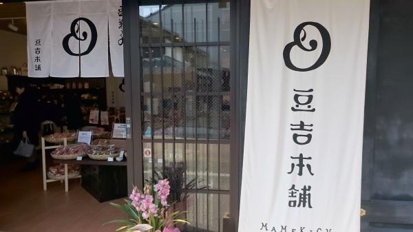 犬山 観光スポット