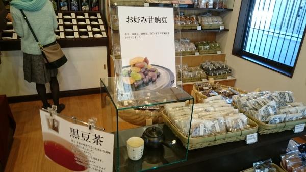 犬山城下町 観光スポット