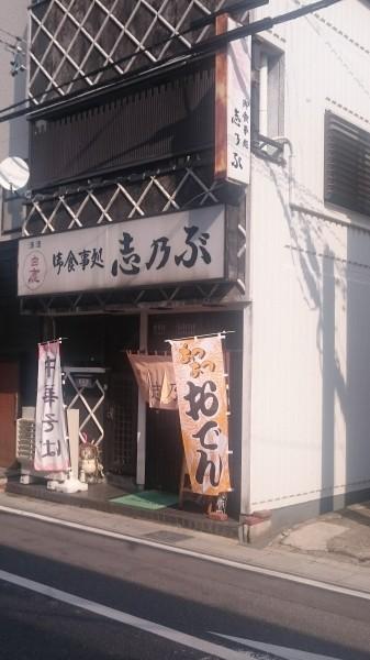 犬山 食事 ランチ