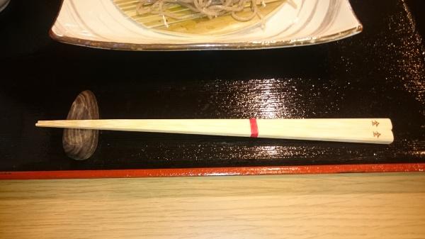 犬山 蕎麦 そば
